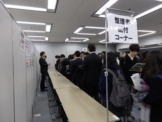 16官庁自治体説明会�C.jpg