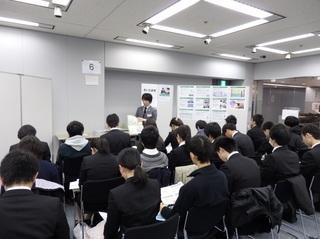 16官庁自治体説明会・さいたま市.jpg