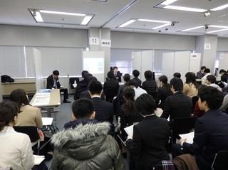 16官庁自治体説明会・横浜市.jpg