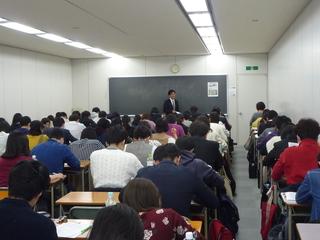 3.31対象者別セミナー.JPG