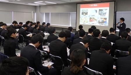官庁ブログ第3回目用.JPG
