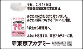 kaito_nurse2 (002).png